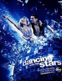 Dancing With The Stars US S30E03