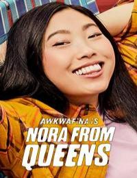Awkwafina Is Nora from Queens S02E09